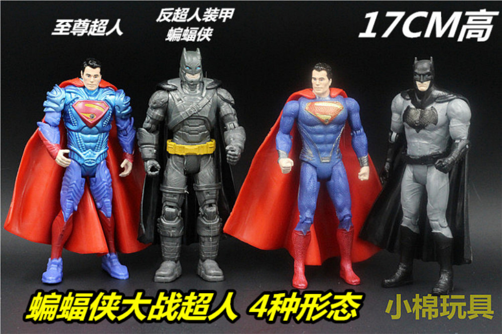 no retial box Batman V Superman Dawn Of Justice batman superman Figure(China (Mainland))
