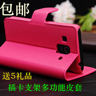 Case for huawei   g520 mobile phone case  for HUAWEI   g525 holsteins mobile phone case g520 protective case