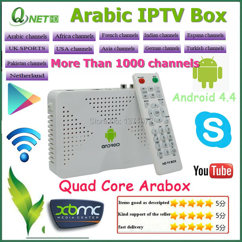 Quad Core live tv Arabic IPTV al jazeera Arabic IPTV Internet TV Box ,Arab TV Channels TV Box shave Arabic Preinstalled(China (Mainland))