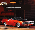 1/32 Scale Quick & Livid 7 Dodge Charger Alloy Diecast Automotive Mannequin Toys Dodge Pull Again Automotive Toy For Kids/Reward  Assortment