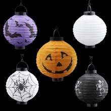 4pcs/lot Halloween Decoration Paper Lantern Pumpkin/Spider/Bat/Ghost/DIY Funny Tricky Brains Toys Ornaments SMHA020()