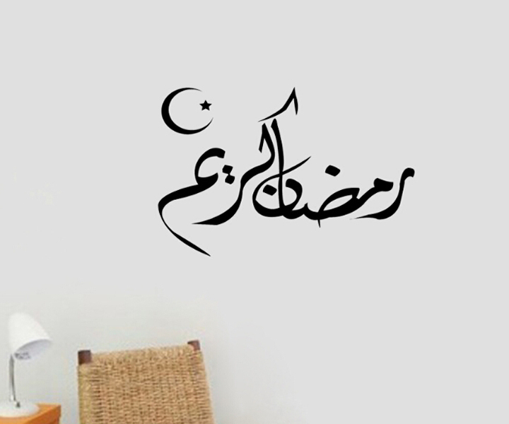 Islamic Moonand Star Wall Calligraphy Kids Wall Stickers Vintage Wallsticker For Decoration House(China (Mainland))