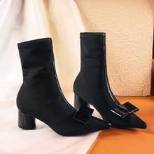 2018 Pembe Yay Streç yarım çizmeler Kadın Sivri Burun Tıknaz Yüksek Topuk Ayakkabı Kadın Şık Çorap(China)