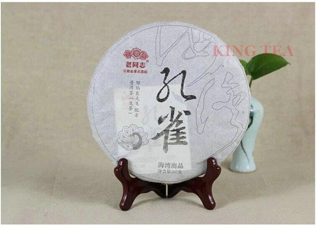 Puer Raw Tea 2014 AnnNing HaiWan Lao Tong Zhi  KongQue Peacock Sheng Cha 357g!<br><br>Aliexpress