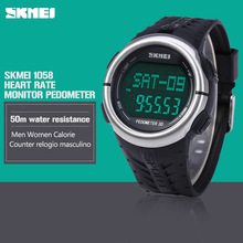 SKMEI 1058 Heart Rate Monitor Pedometer Sport Watches 50M Waterproof Digital Watch Men Women Calorie Counter relogio masculino