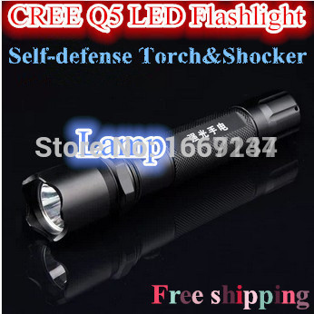 Factory Direct Cree Q5 Shoker Taser Led Flashlight Self-defense Lamp Police With Electric Lantern For Torch 1101 Free Shipping(China (Mainland))