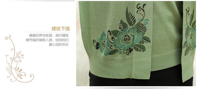 2015 Женщины's autumn outerwear setplus Размер mother cloТонкийg Длинный Рукав кардиган twinset свитер Шерсть кардиган LZ646
