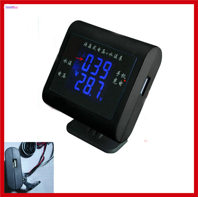 New 12v/24v/36v Auto Car 3 Funtion Lcd Voltmeter Voltage Gauge+Water Temperature Gauge Thermometer+Usb Car Charger(China (Mainland))