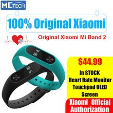 New Original Xiaomi Mi Band 2 Miband Wristband Bracelet with Smart Heart Rate Fitness Touchpad OLED Screen 2016!!!(China (Mainland))