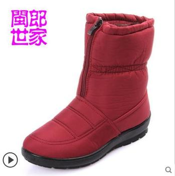 2016 snow boots women's medium-leg boots flat slip-resistant thermal  maternity cotton-padded winter boots
