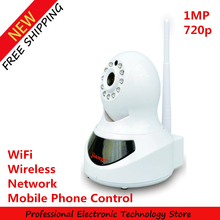 SJG-W1 Smart Wireless IP Camera Network WiFi Camera 1MP 720p Mobile Phone Control Free Shipping