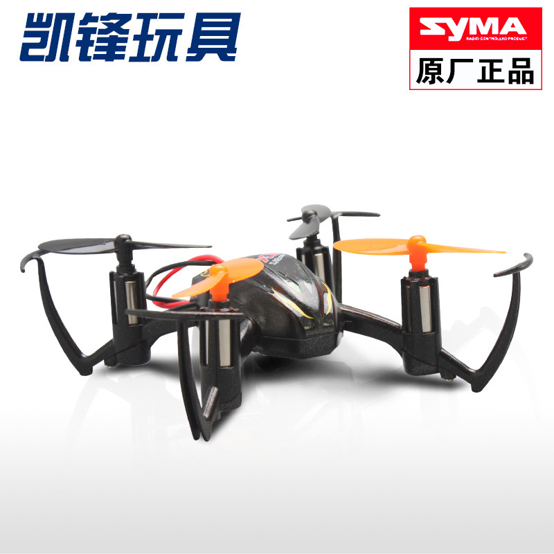 Professional Drones Quadrocopter Kit Aeromodelo Copter Drone Control Heli Rc Quad Heli Dron Kit Quadro Mini Racing Micro(China (Mainland))