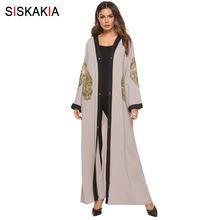 Siskakia мусульманское платье абайя Серый однобортный Кардиган Арабские халаты модная контрастная цветная вышивка одежда для Рамадана 2019(China)