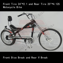 "24"" Inch Front Tire24""*2.1 and Rear 20""*4.125cm Motocycle Bike Front Disc & Rear V Brake velo Off road  Bicicletas Mountain Bike(China (Mainland))"
