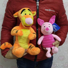 Free shipping Original American cartoons 32cm Tigger and 28cm pink Piglet Pig stuffed animal soft plush toy for baby gift(China (Mainland))