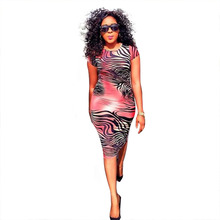 The zebra print dress with short sleeves package hip new design sexy fashion leisure cultivate one's morality dress(China (Mainland))