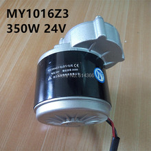 350w 24v gear motor, motor electric tricycle brush DC motor gear brushed motor Electric bike, My1016z3(China (Mainland))