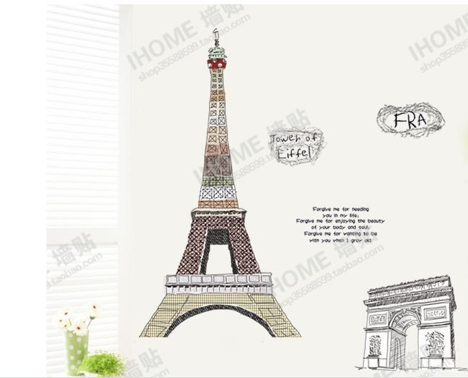Free shipping black eiffel tower paris wall sticker art for Eiffel tower wall mural black and white