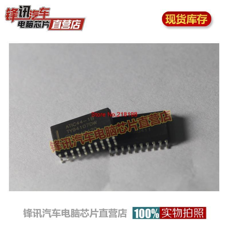 Здесь можно купить  Free shipping 10PCS ATIC44-1B SOP20  Электронные компоненты и материалы