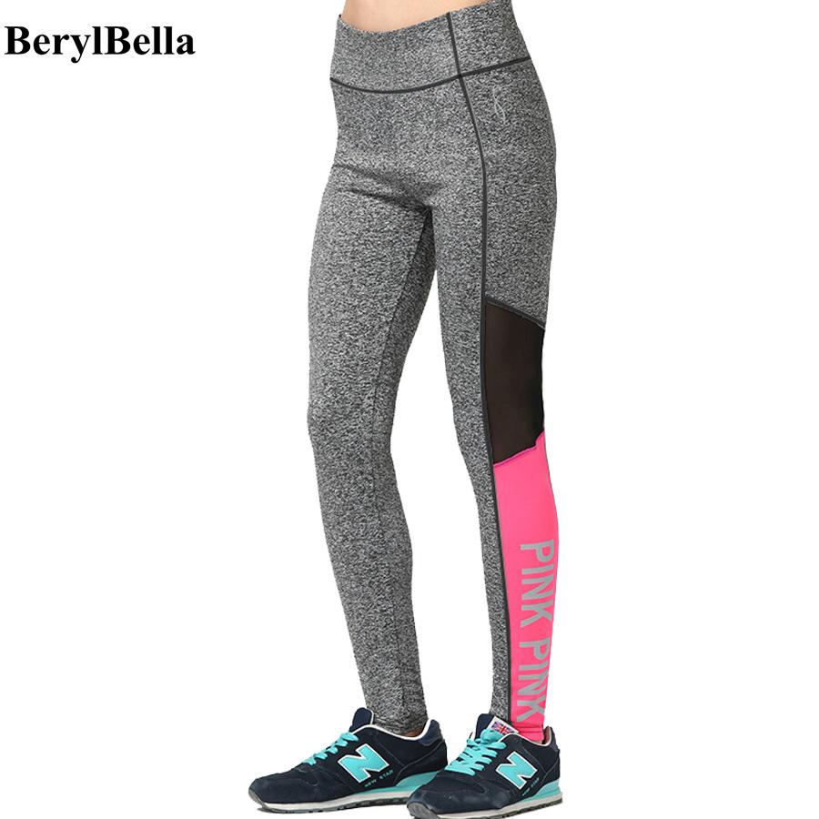Workout Women Leggings 2017 Ladies Autumn Slim Pink Legging Grey Pants Female Woman Letter Fitness Leggin Trousers