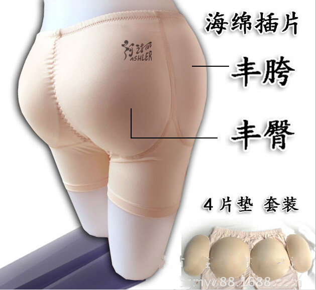 Women 4 Padded Briefs Sexy Push Up Panties Abundant Buttocks spong butt pads Butt Lifting Inserts/Pants hip padded panties(China (Mainland))