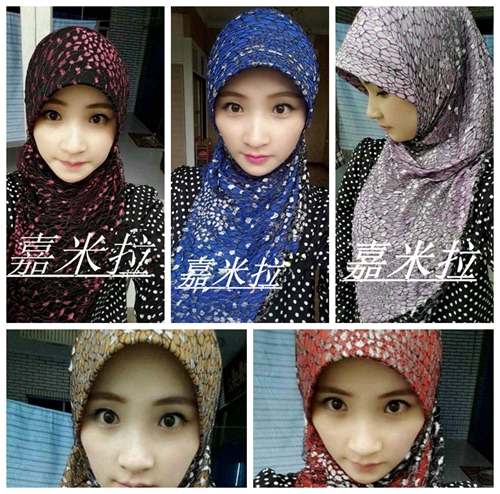 2015 Winter Bufandas Women [special] Fashion Sleeve Head Hui Muslim Headscarves Covering Simple Convenient Open Side Multicolor(China (Mainland))