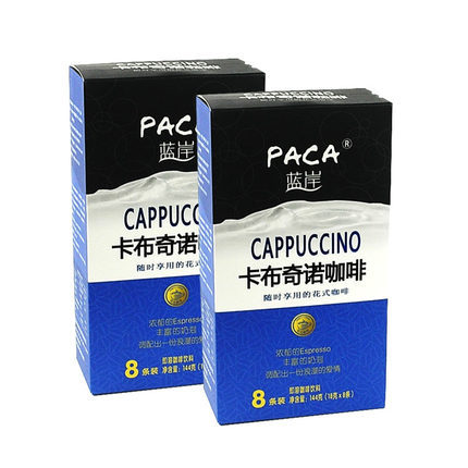 Paca shore flower cappuccino maker fancy coffee instant 144g espresso new 2015 promotion delicious fashion