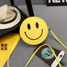 Women Shoulder Messenger PVC Bags Face Smiley Emoji Packages Light weight Korean Version Style Round Yellow Crossbody Bags(China (Mainland))