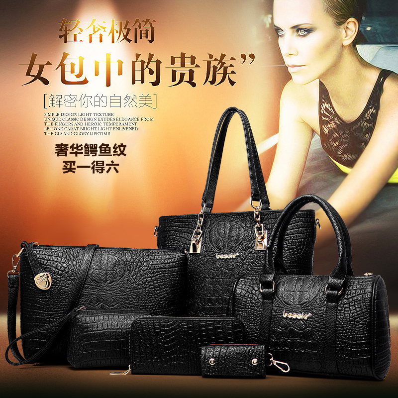 6piece / set 2015 fashion all-match compound bag elegant crocodile handbag+ shoulder bag +Messenger bag + Clutch + rse + Wallet(China (Mainland))