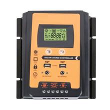 Контроллер заряда 30A/50A/70A 12 V 24 V Авто ШИМ с ЖК-дисплеем солнечная батарея для телефона регулятор PV дома(China)
