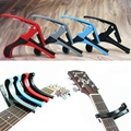 New Guitar Quick Change Tune Clamp Key Capo Trigger Cap Clip For Acoustic Electric Classic Guitar