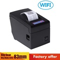 New product 58mm wifi pos printer with 130mm s high speed printing and support windows10 bitmap