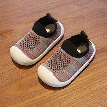 פעוט תינוקות ילדי נעלי בני מזדמן תינוק בנות בני פסים רשת ספורט לרוץ סניקרס נעליים יומיומיות תינוק סניקרס יילוד # WSA(China)