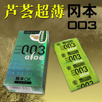 60 piece lowest price Okamoto condoms ultra thin regular size men's condoms offers safe and best sex products(China (Mainland))