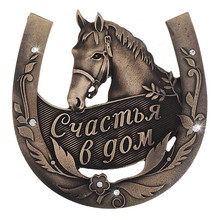 2015 Free shipping Fashion Products the strong and healthy Horse Horseshoe the Home Decoration Gifts for the Happy Family GIFTS