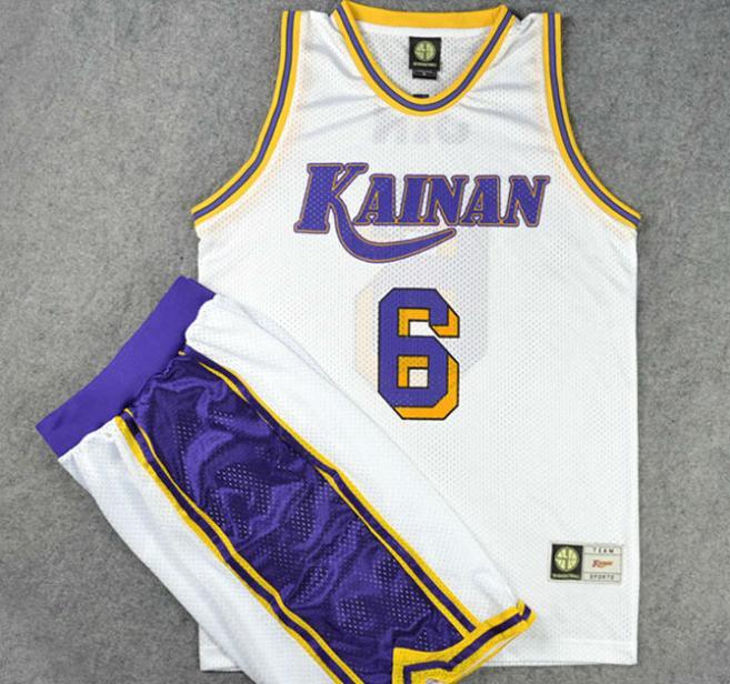 Anime Slam Dunk KAINAN Basketball Jersey And Shorts