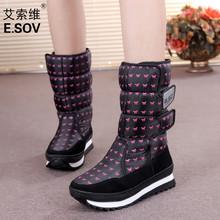 Zapatos de las mujeres mediano de la pierna Térmicas antideslizantes impermeables botas de nieve botas de algodón de Las Mujeres térmica 2015 invierno(China (Mainland))
