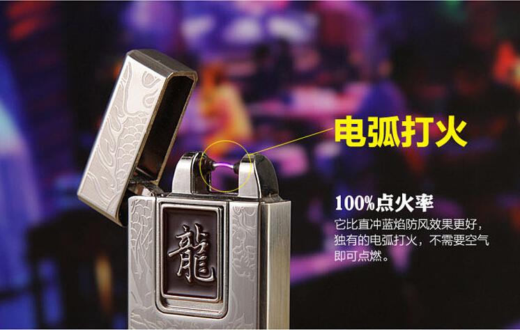 ถูก ใหม่ขายUSBชาร์จบุหรี่เบาไฟแช็windproofไฟแช็คarcบุคลิกภาพ