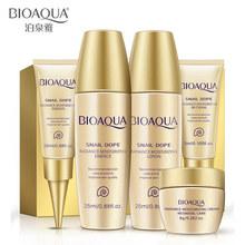 5pcs Skin Care Set BIOAQUA Whitening Moisturizing Essence Lotion Eye Cream BB Creams Facial Acid Liquid Anti Wrinkle Day Cream(China (Mainland))