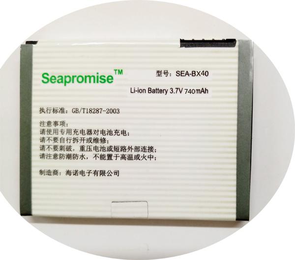 Freeshipping wholesale 10PCS mobile phone battery BX40 for Motorola V8,V9,V9M,V9X,U8,U9 Q9h, ZN5,ZN5M,Stature i9(China (Mainland))
