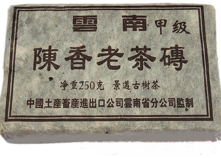 20 Years Old Yunnan puer tea 250g Premium Chinese yunnan pu er tea China brick Puerh