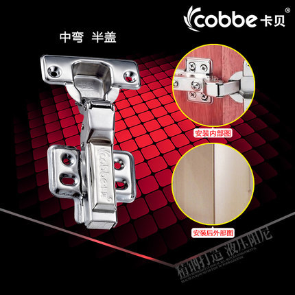 steel solid mounted hinge Concealed Self Close half Overlay hydraulic Hinge door gate Cabinet cupboard furniture hinge Frameless(China (Mainland))