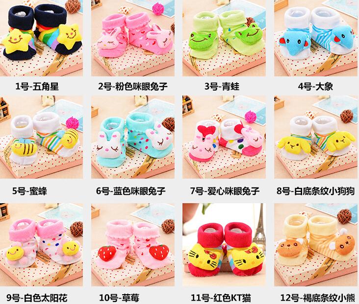 10 pairs/lot Baby Animal Socks Newborn Baby Boys Outdoor Shoes Infant Girls Anti-slip Walking Children Warm Sock kids Gift(China (Mainland))