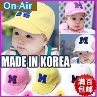 Child cap baby fashion baseball cap sun hat visor embroidered logo m cap