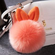 Брелок ZOEBER Bunny с помпонами и помпонами, брелок с помпоном из кроличьего меха, брелок с помпоном Porte Clef Pompom de fourrure, женская сумка, подвески, ювел...(China)