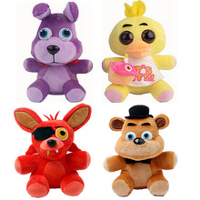 Hot Freddy Plush Five Nights At Freddy's 4 FNAF Freddy Fazbear Bear Dolls Plush Toys Stuffed Plush Animals Soft Toys Gifts 25CM