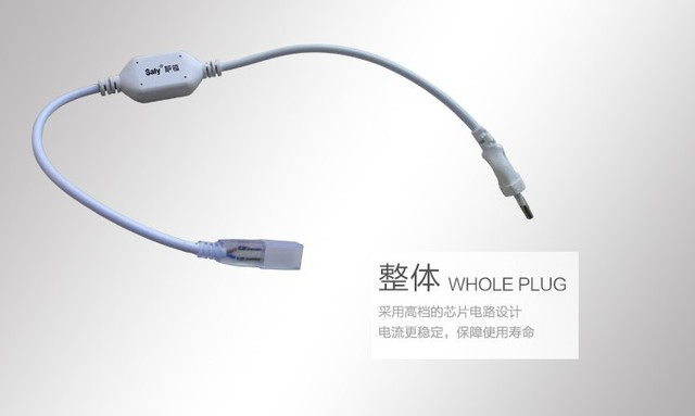 Luyuan smd led lights with led strip plug wire bright 220v with lights special plug