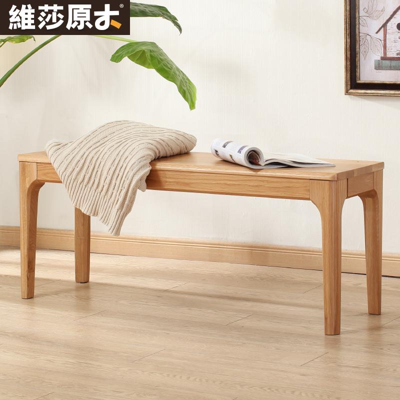 Achetez en gros table manger restaurant en ligne des for Meuble japonais muji