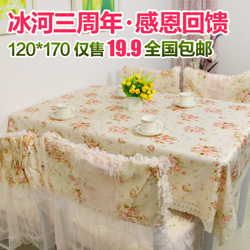 Rustic table cloth fabric tablecloth dining table cloth table runner coffee table cloth multicolor