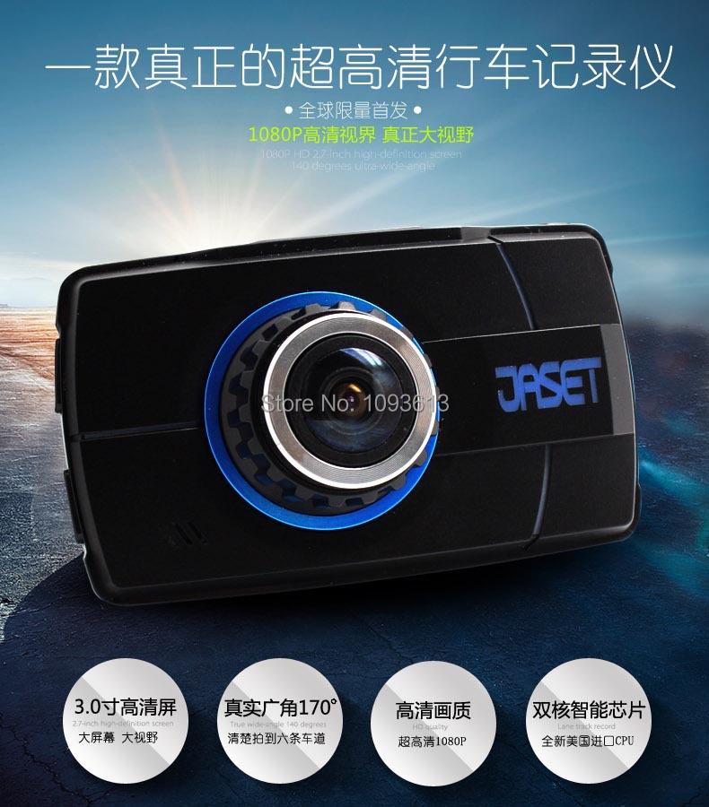 32G Novatek 96650 car dvr camera carcam hd car dvr cam coder video camera video registrator recorder car detector parking recor(China (Mainland))